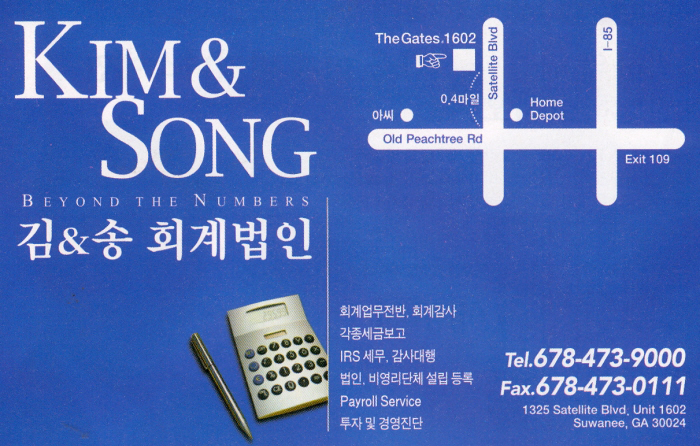 kimandsong_front_1.png