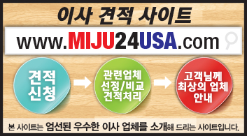Miju24usa FINAL.jpg