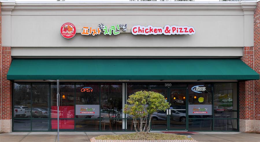 피자굽는 치킨마을 (구 처갓집 양념치킨 잔스크릭) - Joy Pizza & Joy Chicken.png