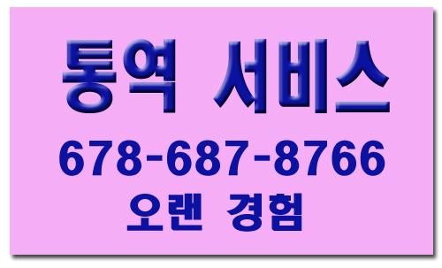 통역 copy.jpg