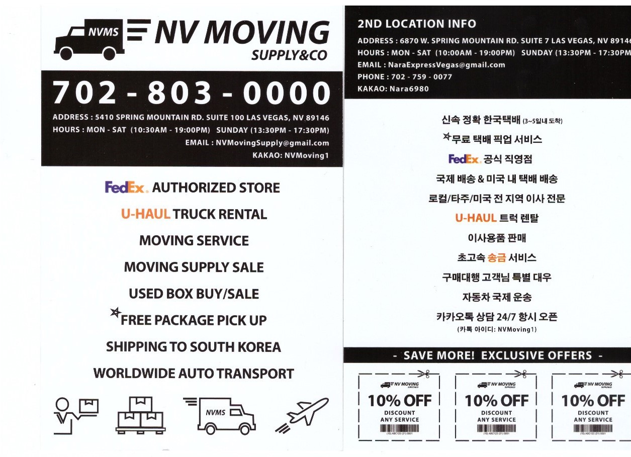 Movingsupply 홈보물1.jpg