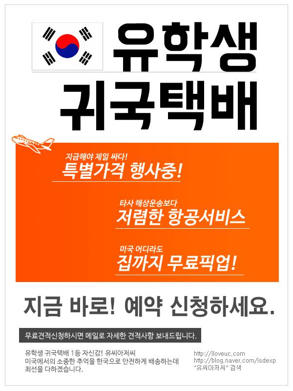 드림백.png