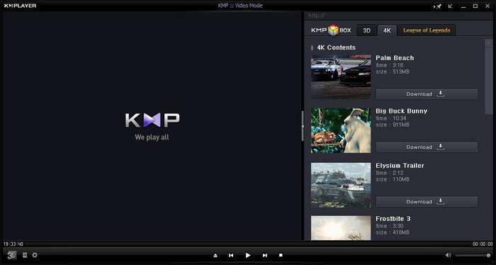 KM플레이어 (KMPlayer)1.jpg
