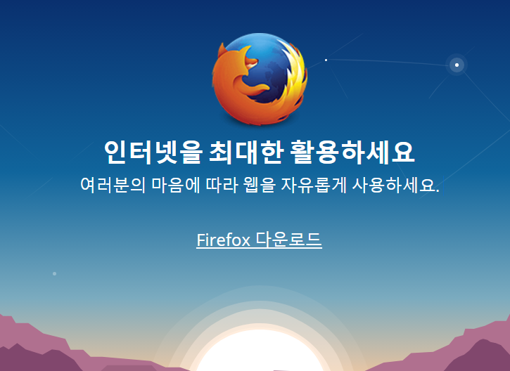 Firefox1.png