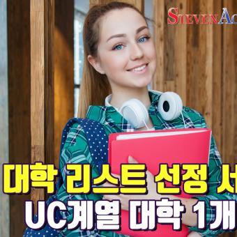 스티븐 아카데미 - 구인·구직 - 조지아주닷컴 : Thumbnail - 340x340 커버이미지