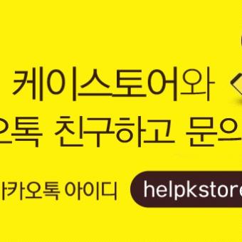 해외담배배송 케이스토어 한국담배 판매합니다. - 사고·팔고 - 조지아주닷컴 : Thumbnail - 340x340 커버이미지