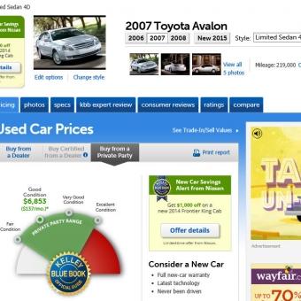 [급매] 2007년식 Toyota Avalon Limited 팝니다. - 사고·팔고 - 조지아주닷컴 : Thumbnail - 340x340 커버이미지