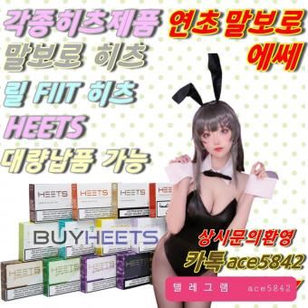 🧡국산,해외담배 해외딜러모집(개인,소매상)🧡 - 사고·팔고 - 조지아주닷컴 : Thumbnail - 340x340 커버이미지
