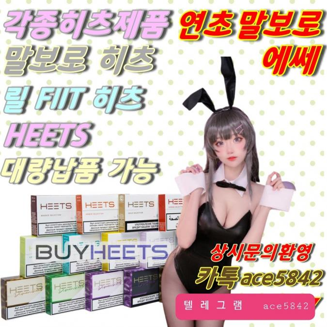 🧡국산,해외담배 해외딜러모집(개인,소매상)🧡 - 사고·팔고 - 조지아주닷컴 : Thumbnail - 675x675 커버이미지