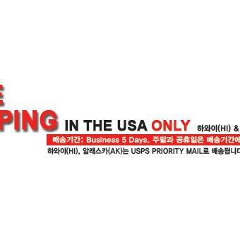 천호 녹용홍삼으로 면역력, 건강을 유지하세요 - 헬스코리아 (Health Korea) - 사고·팔고 - 조지아주닷컴 : Thumbnail - 340x340 커버이미지