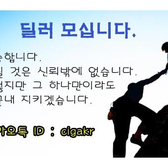 지역별 현지 - 구인·구직 - 조지아주닷컴 : Thumbnail - 340x340 커버이미지