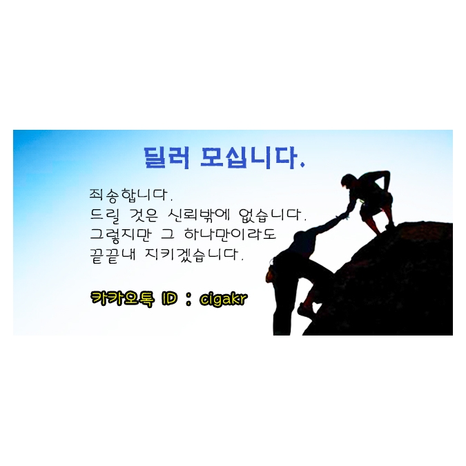 지역별 현지 - 구인·구직 - 조지아주닷컴 : Thumbnail - 675x675 커버이미지