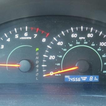 2008 토요타 캠리 팝니다. 75,000마일 - 사고·팔고 - 조지아주닷컴 : Thumbnail - 340x340 커버이미지