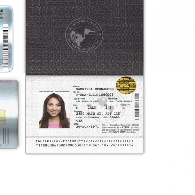 국제운전면허 발급 안내 - 구인·구직 - 조지아주닷컴 : Thumbnail - 675x675 커버이미지
