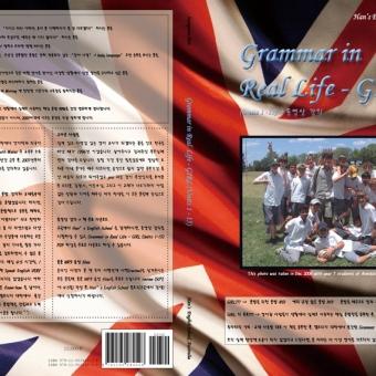 무료로드립니다:무료 영어 수업 (말하는 문법, 중/고급 회화) + 무료 교재 - 사고·팔고 - 조지아주닷컴 : Thumbnail - 340x340 커버이미지
