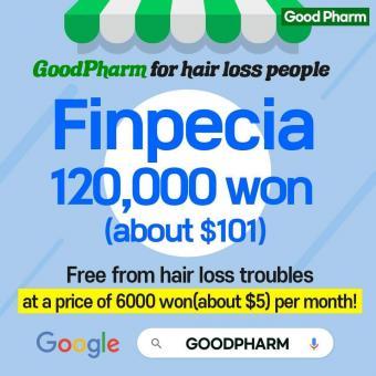 Hair loss treatment Finpecia Get 200 won per day! - 사고·팔고 - 조지아주닷컴 : Thumbnail - 340x340 커버이미지