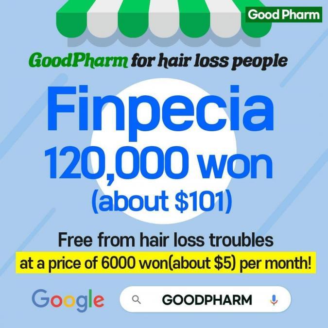 Hair loss treatment Finpecia Get 200 won per day! - 사고·팔고 - 조지아주닷컴 : Thumbnail - 675x675 커버이미지