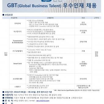 2016년 LS산전 GBT(Global Business Talent) 우수인재 채용 - 구인·구직 - 조지아주닷컴 : Thumbnail - 340x340 커버이미지