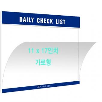문서-작업표준 케이스 - 사고·팔고 - 조지아주닷컴 : Thumbnail - 340x340 커버이미지