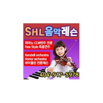 CCM반주, Free Style 즉흥연주 전문 레슨~!!!! - 구인·구직 - 조지아주닷컴 : Thumbnail - 340x340 커버이미지
