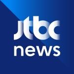 JTBC 뉴스룸 포스터