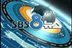 SBS 8 뉴스 포스터