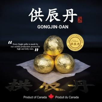 ***캐나다 FDA 인증 공진단!!!*** 여러분의 활력을 찾아드립니다. - 사고·팔고 - 조지아주닷컴 : Thumbnail - 340x340 커버이미지