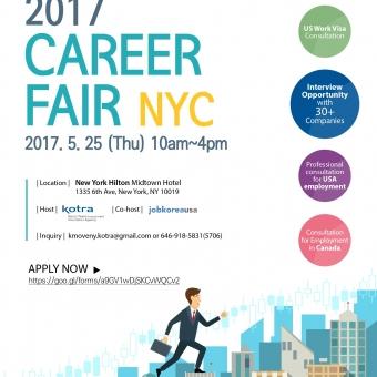 [2017 K-Move Career Fair NYC] - 구인·구직 - 조지아주닷컴 : Thumbnail - 340x340 커버이미지