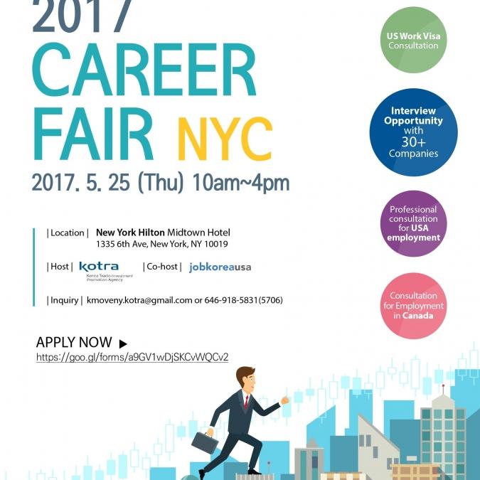 [2017 K-Move Career Fair NYC] - 구인·구직 - 조지아주닷컴 : Thumbnail - 675x675 커버이미지